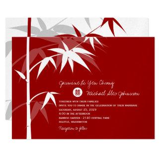 東洋の中国のなアジアタケ木の結婚式の招待 カード
