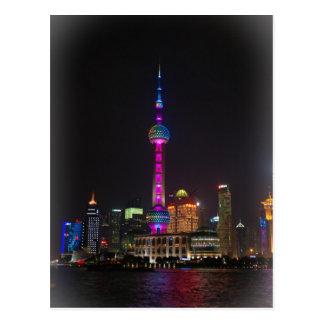 東洋の真珠タワー-上海の中国 ポストカード