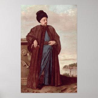 東洋の衣裳1738年のリチャードPococke ポスター
