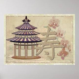 東洋塔のバラの混合メディア ポスター