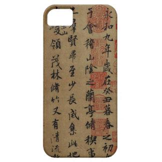東洋 iPhone SE/5/5s ケース