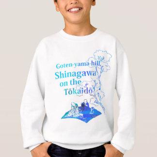 東海道品川御殿山の不二 スウェットシャツ