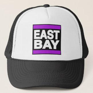 東湾の紫色 キャップ