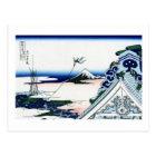 東都浅草本願寺、Asakusa、Hokusaiからの北斎の眺め富士山 ポストカード
