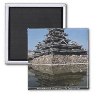 松本の城、松本、日本のなアルプスで、 マグネット