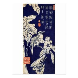 枇杷に鳥、広重の鳥およびビワ、Hiroshige、Ukiyo-e ポストカード