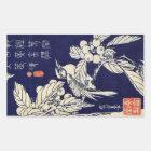 枇杷に鳥、広重の鳥およびビワ、Hiroshige、Ukiyo-e 長方形シール
