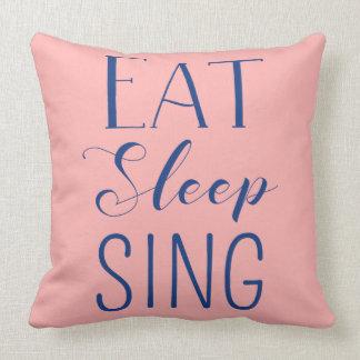 枕を食べて下さい、眠らせて下さい、歌って下さい クッション