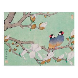 枝の対の鳥 ポストカード