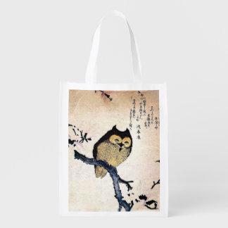 枝の日本のな芸術のukiyo-eのフクロウ エコバッグ
