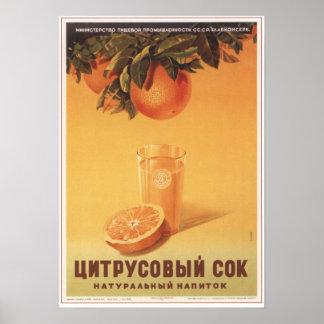 柑橘類ジュース ポスター