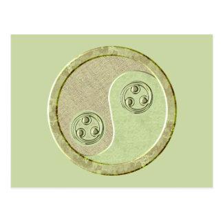 柔らかい青磁の緑の陰陽 ポストカード