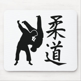 柔道の漢字 マウスパッド