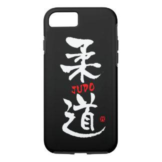 柔道漢字 iPhone 8/7ケース