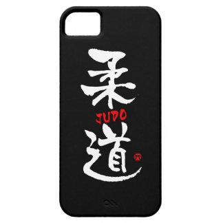 柔道漢字 iPhone SE/5/5s ケース