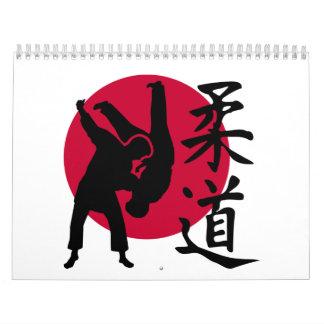 柔道 カレンダー
