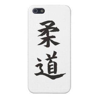 柔道 iPhone 5 カバー