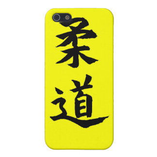柔道 iPhone 5 COVER