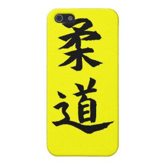 柔道 iPhone SE/5/5sケース