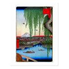 柳と富士、広重のヤナギおよび富士山、Hiroshige、Ukiyo-e ポストカード