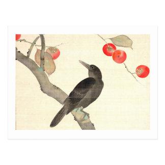 柿に烏、抱一の柿およびカラス、Hōitsu ポストカード