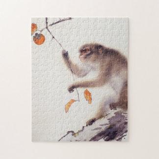 柿木の猿 ジグソーパズル