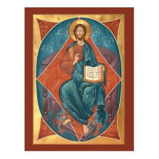 栄光の郵便はがきのキリスト ポストカード
