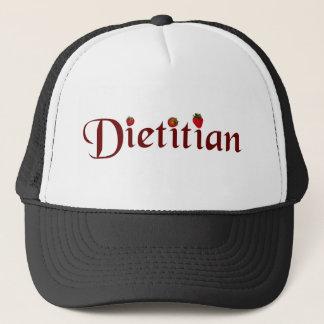 栄養士の帽子 キャップ