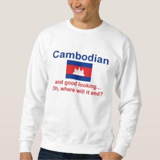 格好良いカンボジア語 スウェットシャツ