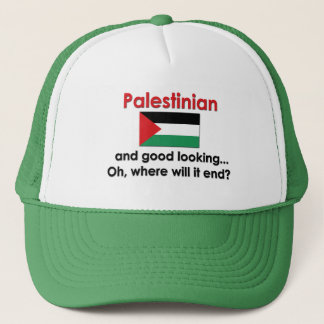 格好良いパレスチナ人 キャップ