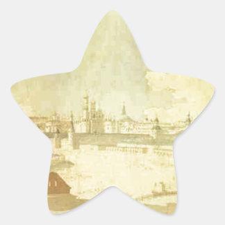 格言によるモスクワのクレムリンのYauzaからの眺め… 星シール
