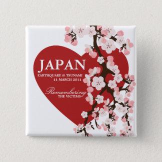 桜のハート 5.1CM 正方形バッジ