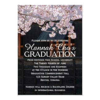 桜の卒業の発表 12.7 X 17.8 インビテーションカード