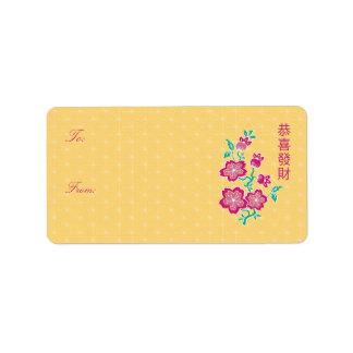 桜の花のろうけつ染めの旧正月のギフトのステッカー ラベル