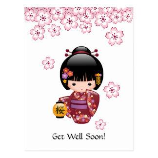 桜のKokeshiの人形-かわいい芸者はよく得ます ポストカード