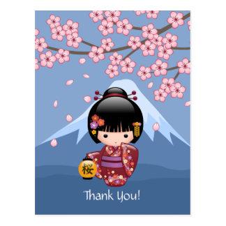 桜のKokeshiの人形-かわいい芸者は感謝していしています ポストカード