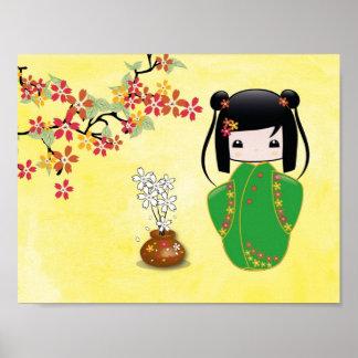 桜のKokeshiの人形、ポスター ポスター