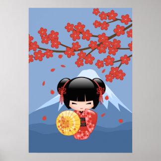桜のKokeshiの赤い人形-かわいい芸者女の子 ポスター