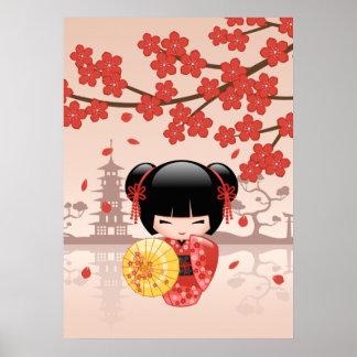 桜のKokeshiの赤い人形-日本のな芸者 ポスター