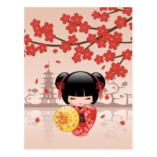 桜のKokeshiの赤い人形-日本のな芸者 ポストカード