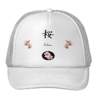桜 トラッカー帽子