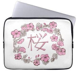 桜-桜の漢字 ラップトップスリーブ