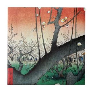 梅の庭園、スモモの木、Hiroshige、Ukiyo-eの広重の庭 タイル