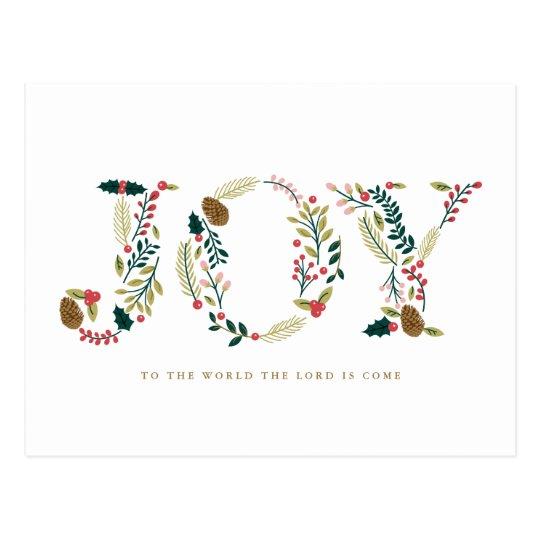 植物の喜びのクリスマスの挨拶 ポストカード