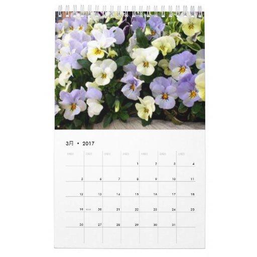 植物カレンダー2017