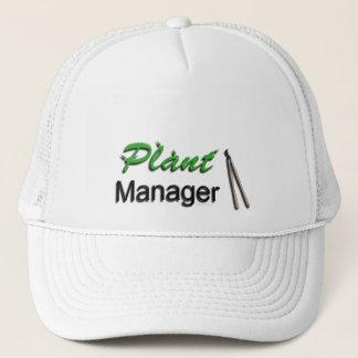 植物マネージャーの庭 キャップ