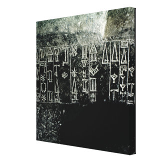 楔形の原稿 キャンバスプリント