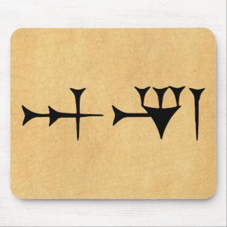 楔形Inanna マウスパッド