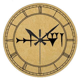 楔形Inanna ラージ壁時計