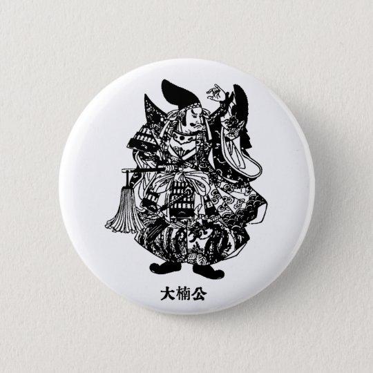 楠木正成 Kusunoki Masashige 缶バッジ